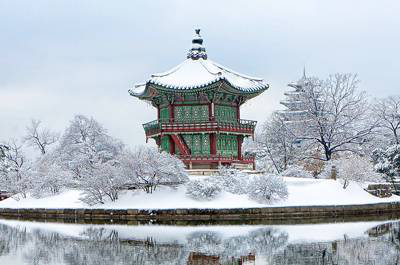 Gyeongbuk Palace, Seoul, South Korea.